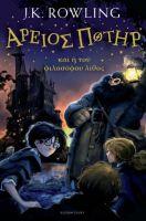 Harry Potter - v klasické řečtině