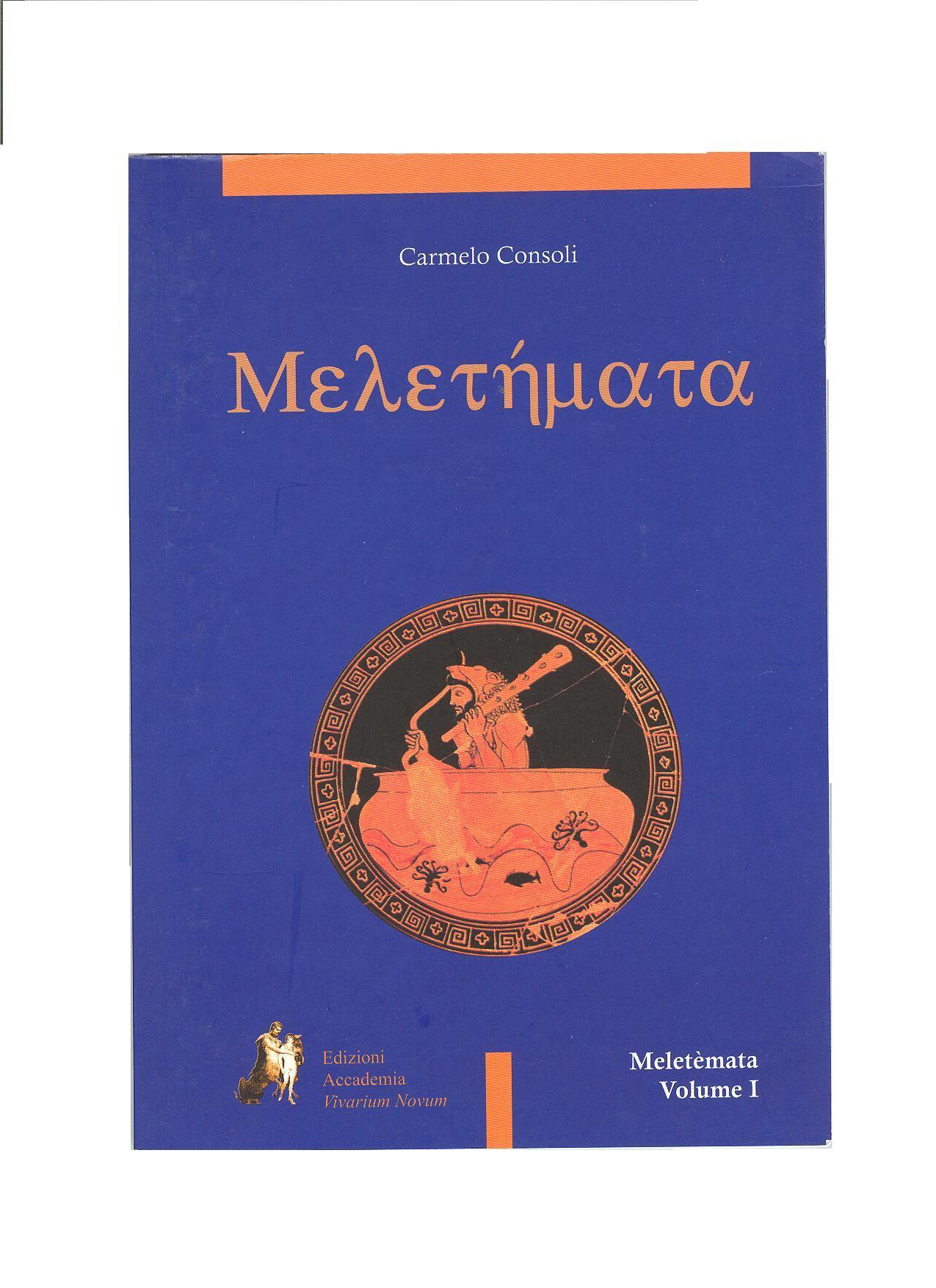 Meletemata Philosophica Quibus Pleraeque Res Metaphysicae Ventilantur